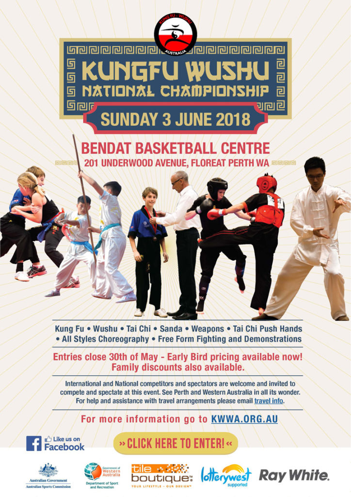2018 National Kung Fu Wushu Championships